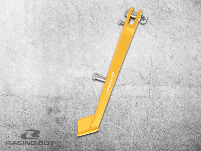 KICK STAND - 270MM