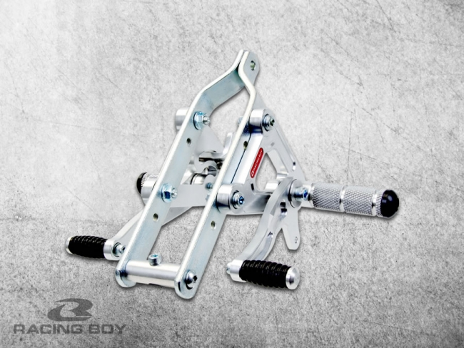 FOOTREST RACING USE - 01F0056S