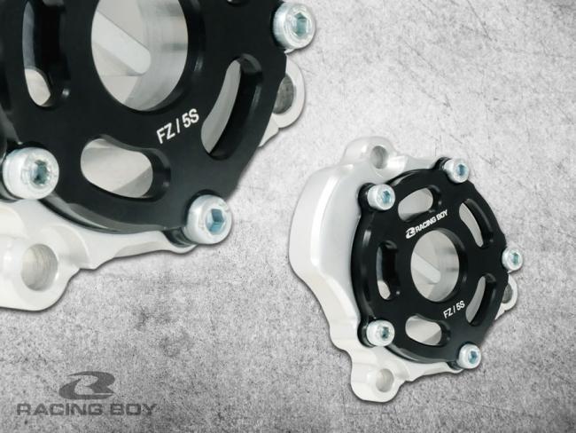 OIL FILTER COVER - FZ150 / Sniper MX